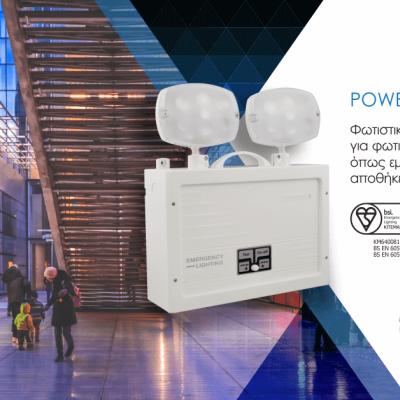 Πιστοποίηση από την BSI για τη σειρά προϊόντων Power Light OLYMPIA ELECTRONICS A.E.