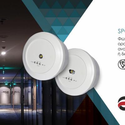 Νέα πιστοποίηση από την BSI για φωτιστικά ασφαλείας της OLYMPIA ELECTRONICS A.E.