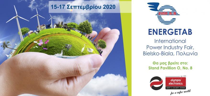 Πρόσκληση στην ENERGETAB 2020