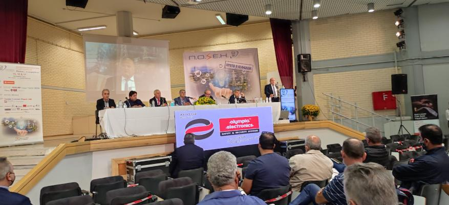 Πανελλήνια Ομοσπονδία Σωματείων Εργοληπτών Ηλεκτρολόγων