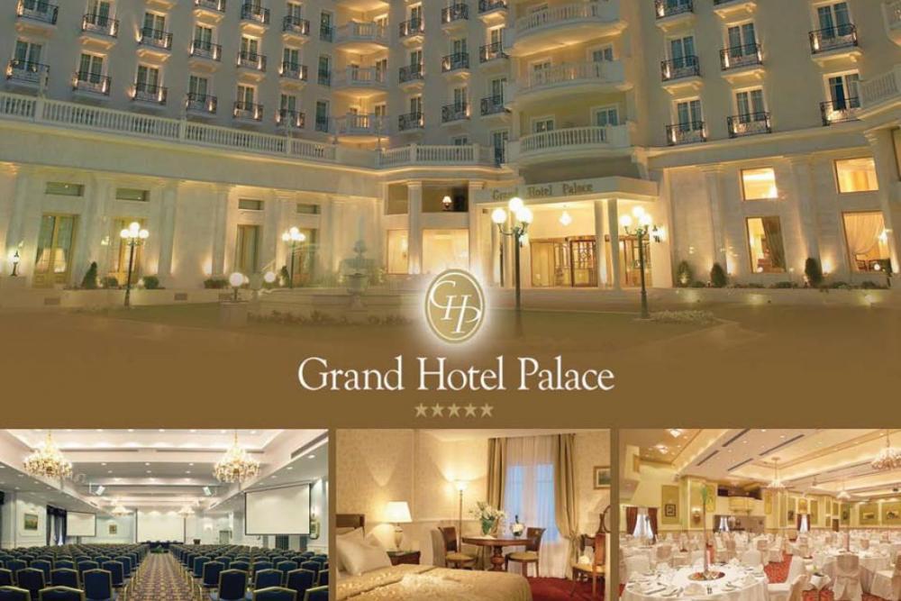 Grand Hotel Palace, Θεσσαλονίκη.